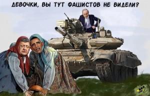 путин на танке