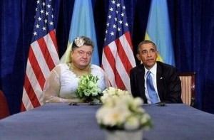 obama-porosh