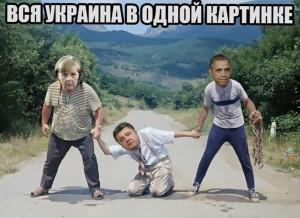 Украина тудей