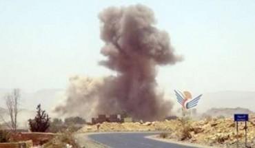 Агрессия против Йемена