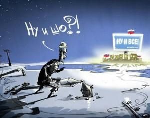Подрыв ЛЭП в Крыму