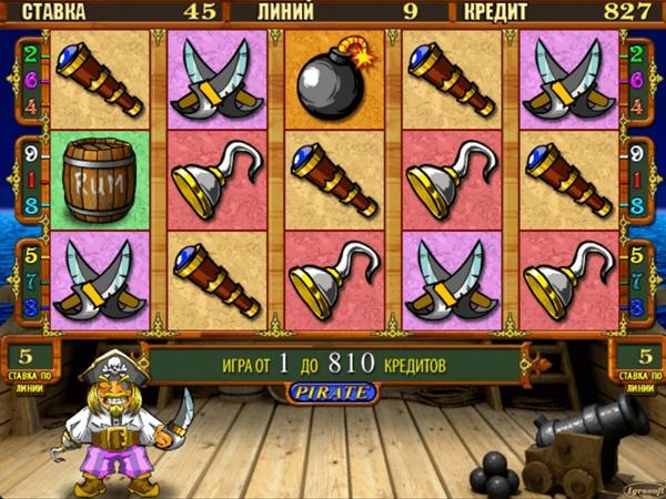 , FreePlay игра. Автомат Pirate без регистрации и онлайн